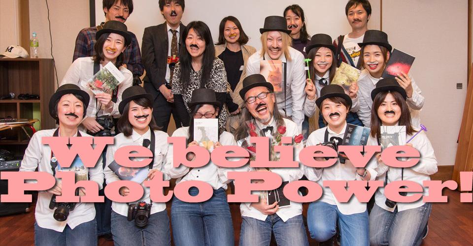 須田誠 写真教室 初級クラス!