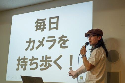 須田誠 旅・写真ワークショップ 初心者クラス